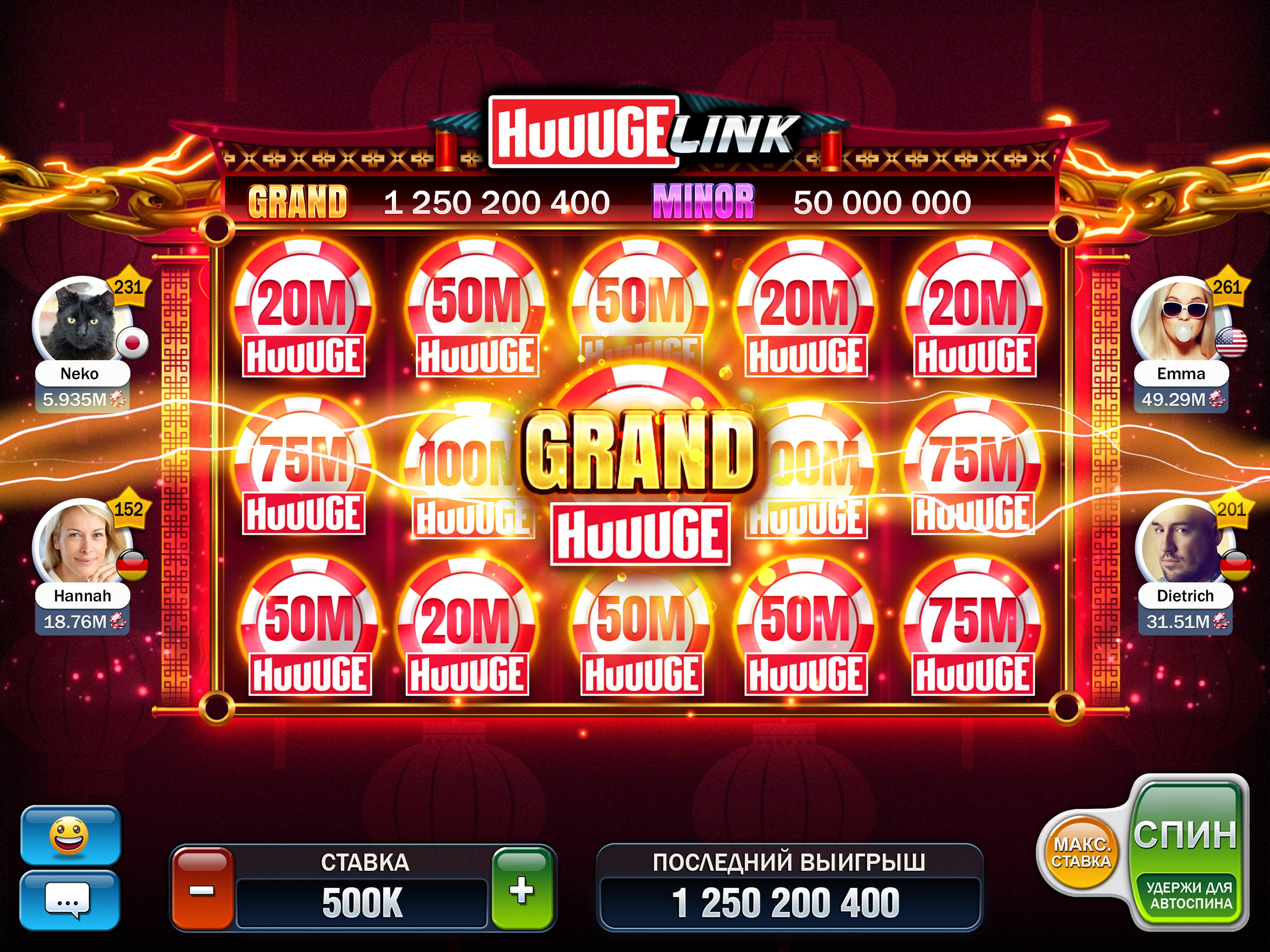 Huuuge Casino Facebook